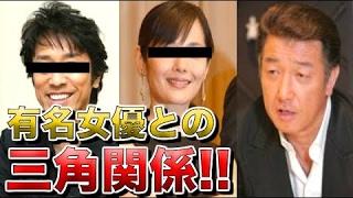 【布施博】タヒチに女優◯◯と二人で1週間置かれたらね・・・☆チャンネル...