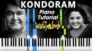 Kondoram Odiyan Piano Theme | Kondoram Piano Cover | Kondoram Status | Odiyan Song #odiyan #release