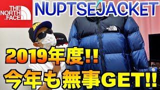 2019年度!!早くもNuptseJacketをGET!!