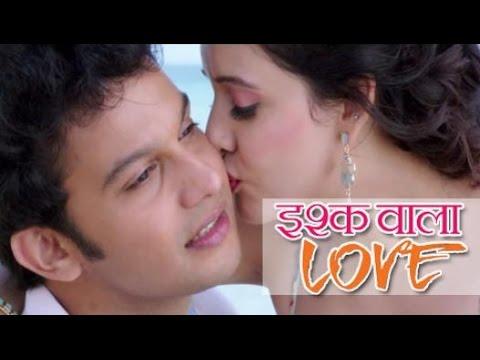 Ishq Prem Love (2015) Marathi Best Movie Online - by  Vaibhav Tatwawadi, Sri Mukhi,Harshavardhan
