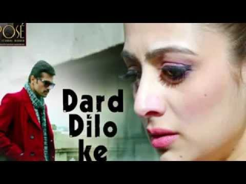 Dard E Dilo ka AUDIO      Hindi Movie The Xpose low