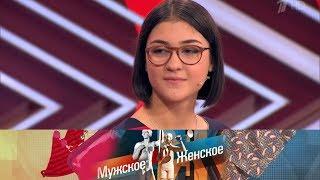 Недетский бизнес. Часть 2. Мужское / Женское. Выпуск от 25.01.2019