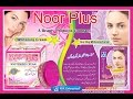 Noor Plus Beauty Cream|Noor Plus Whitening Cream