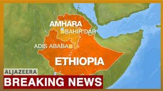 Ethiopian army chief shot dead in failed coup bid, says PM