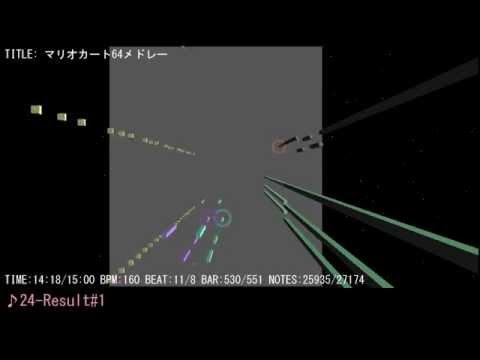【MIDI】Mario Kart 64 Medley【24 Songs】