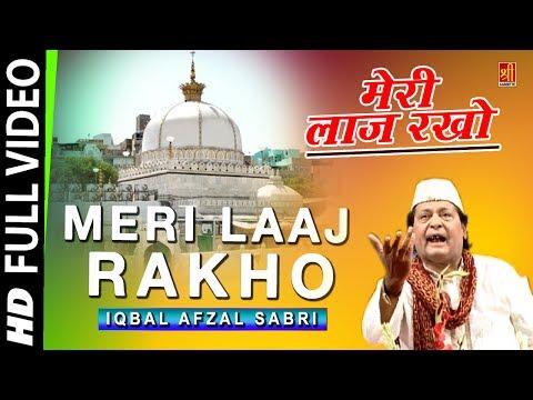 Meri Laaj Rakho - (Iqbal Afzal Sabri) | Latest Islamic Qawwali | Ajmer Sharif Song
