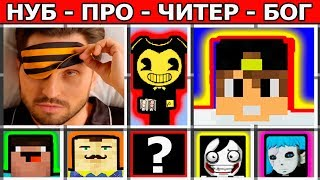 МАЙНКРАФТ БАТЛ ГИГИ ЗА СОН Vs ТЕТЯ ЗИНА ЕВГЕРБРО СПРИНГТРАП НУБ против ПРО ЧИТЕР БОГ В Minecraft
