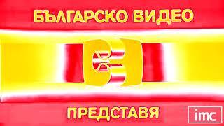 Bŭlgarsko Video (1985-1990) in Flanged Saw Effect 10.0