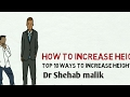 How to Increase Height by 2-4 Inches in 45 Days! Tested Methods That Never Fail! By Dr shehab malik.
