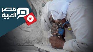 مصر العربية | عم بدوي..موهبة جزيرة الوراق
