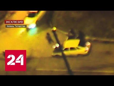 Ночной бой в Казани: эксклюзивные кадры и новые подробности - Россия 24