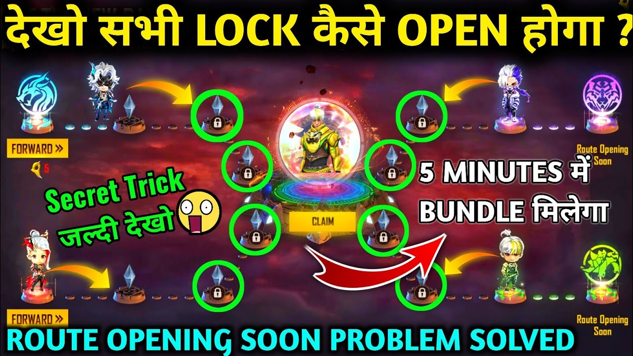 ROUTE OPENING SOON PROBLEM FIX | HOW TO UNLOCK BATTLE OF NEW DAWN LOCK | ROUTE OPENING TRICK