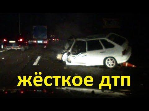 25.08.2018: ДТП/авария Москва