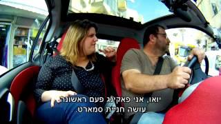 פרק מס' 3- ברלד והדר מרקס אצל מתי המקלל