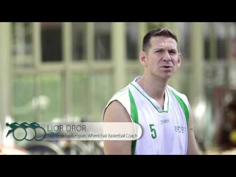 The Long Road - Israel Sport Center for the Disabled ISCD