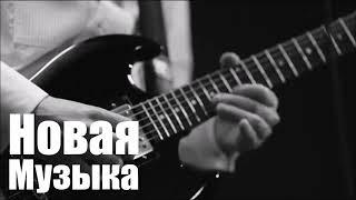 Дима Билан & Polina - Пьяная Любовь Премьера (2018)