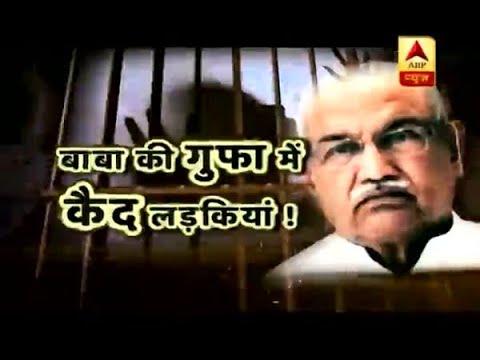 Sansani: Girls were hostage in baba Virender Dev Dixit's den in Delhi