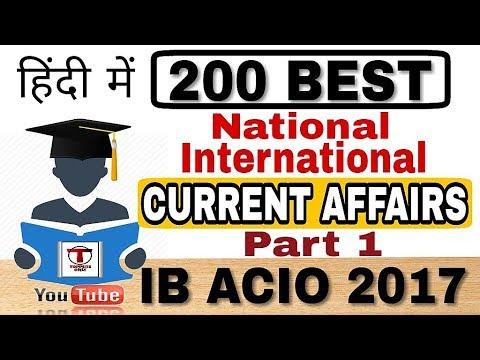 IB ACIO 2017 || CURRENT AFFAIRS for IB ACIO exam || Most important for IB ACIO || Part 1