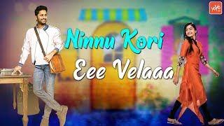 Rashmika Mandanna Fan Made Song   Nithin Lyrical Songs   Singer Vinay Inumula   YOYO TV Channel