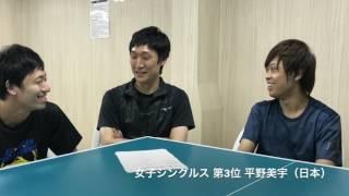 張本智和選手が史上最年少でベスト8に入り、48年ぶりに女子シングルスで...