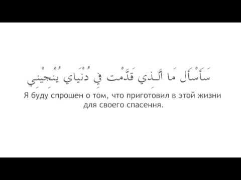 Красивый стих на арабском