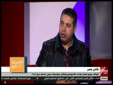 اكسترا تايم | أحمد جلال: قرار مفاجيء ينقذ رقبة إكرامي بالأهلي