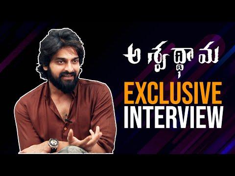 Naga Shaurya Aswathama Movie Interview | TFPC Exclusive Interview