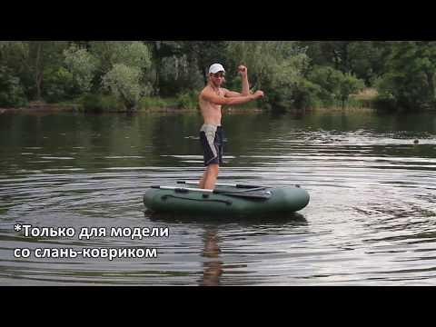 Обзор и испытания на воде: надувная лодка Ладья ЛО-190-УЕС