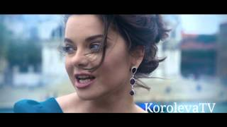 Смотреть клип Наташа Королева - Венецианская Осень