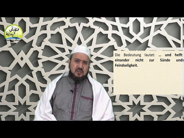 محاضرات جامع الهداية 2020 م 1441 | الشيخ أحمد يونس| بهجة النظر معاصي البدن (الجزء4 )