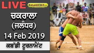 🔴 [Live] Chakrala (Jalandhar) Kabaddi Tournament 14 Feb 2019