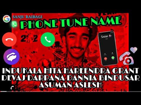phone-tune-name-indukala-hita-hareendra-grant-devaj-darpana-dannia-bindusar-asuman-aslesh