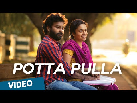 Potta Pulla Official Video Song - Cuckoo | Featuring Dinesh, Malavika