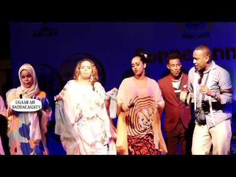Ugbaad Aragsan [ Ragoow Dabca ]-Karbaash-[ Happy New Year Djibouti Bc24Tv 2020 4K