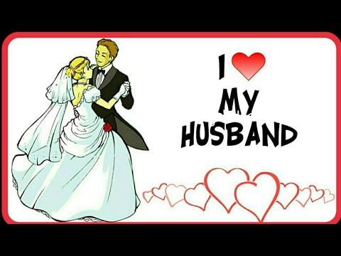Dear Husband-I Love You Message For Husband | Romantic WhatsApp Status|