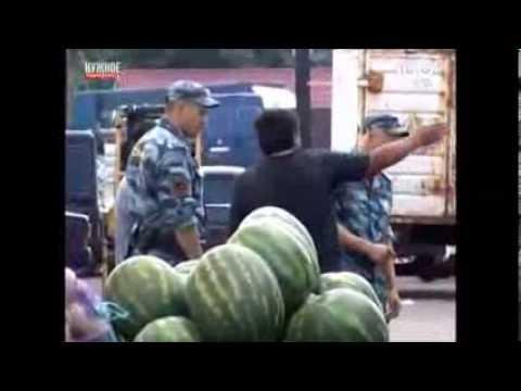 гей знакомство москва узбеки таджики
