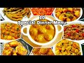 10 Special Dinner and Lunch Menu || by Syreen's kitchen