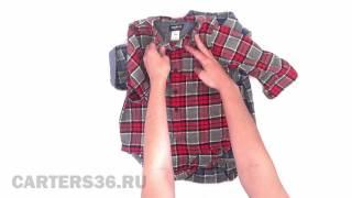 Обзор детских боди рубашек Oshkosh B'Gosh