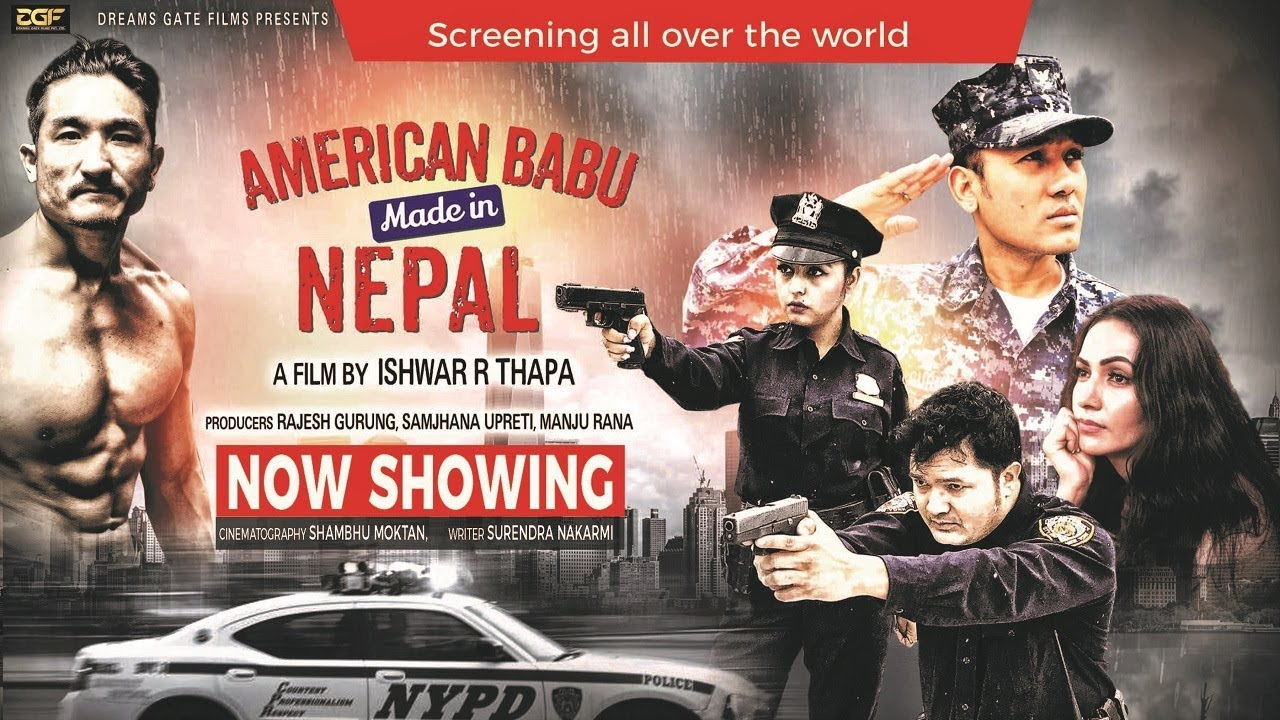 New Nepali Movie In Canada American Babu Made Nepal Screening Promo