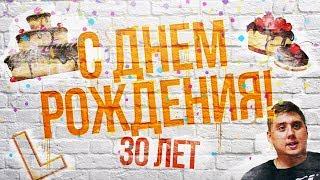 БОЛИТ ГОЛОВА ПОСЛЕ ДР - PUBG  ПАБГ  PLAYERUNKNOWN S BATTLEGROUNDS