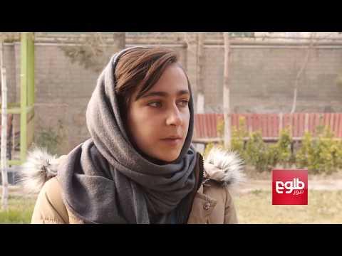 Leaders Did Not Order Raid On Afghan-Turk School: MoE