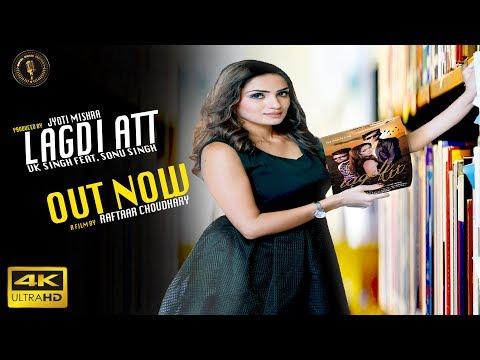 Lagdi Att  | Rechal Sharma | VK Singh ft...