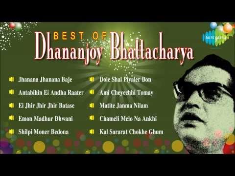 Best of Dhananjoy Bhattacharya | Bengali Songs Jukebox | Dhananjoy Bhattacharya Songs