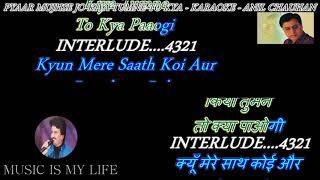 Pyar Mujhse Jo Kiya Tumne - Karaoke With Scrollin Lyrics Eng.& हिंदी