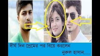 বিয়ে করলেন বাংলাদেশ দলের ক্রিকেটার নুরুল..Bangladesh cricket news.sports news update