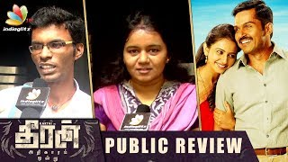 Theeran Adhigaram Ondru : Public Review & Reaction | Karthi, Rakul Preet Tamil Movie Response