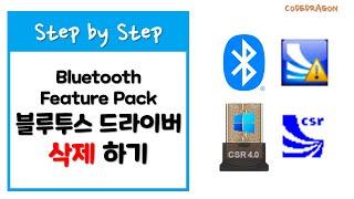 Bluetooth Fe…