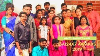 Isai Thiruvizha Season 2 | Sneak Peek