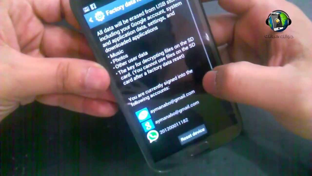 طريقة إعادة ضبط المصنع من الإعدادت والريكفري لهاتف سامسونج جالاكسي نوت 2 N7100