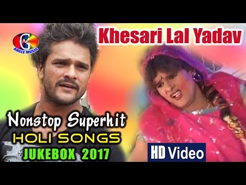 Khesari Lal Yadav Nonstop Superhit HOLI Songs **JUKEBOX ** 2017